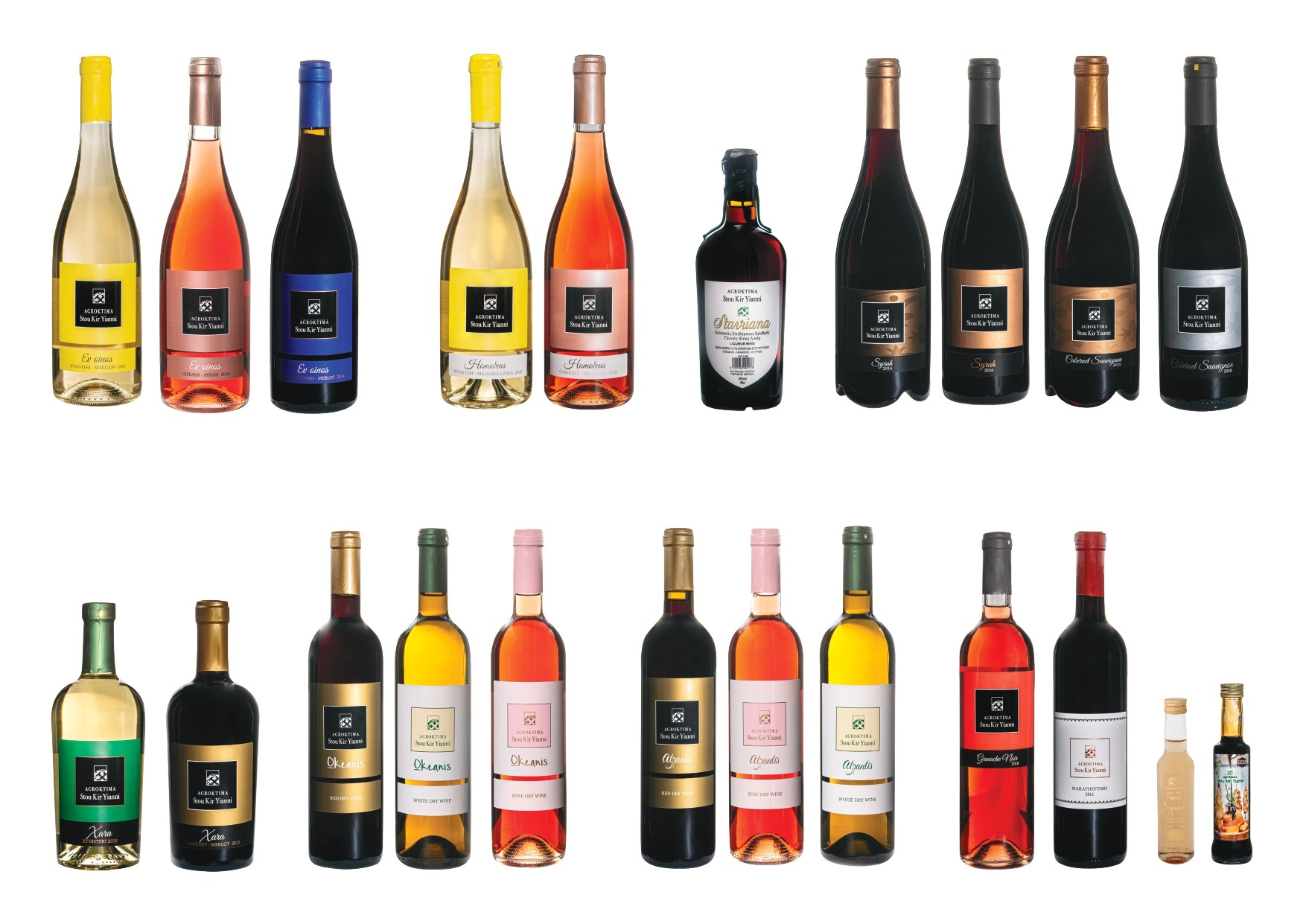 Αγοραστε κρασι απο την καβα μας