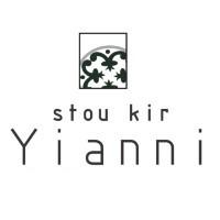 STOU KIR-YIANNI WINE CELLAR